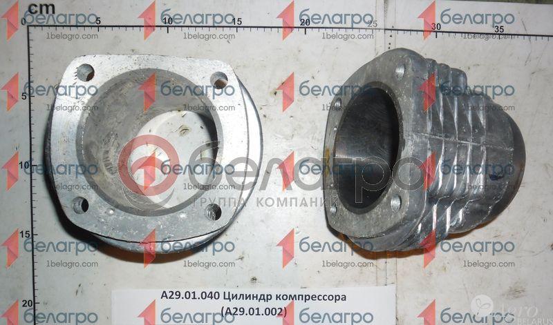 Цилиндр гидроусилителя рулевого управления МТЗ-80